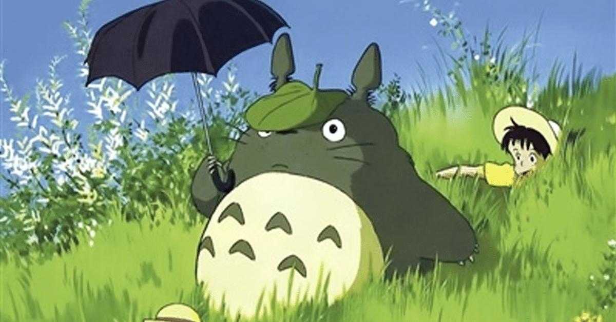 Le monde littéraire d'Hayao Miyazaki
