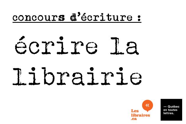 Les deux textes finalistes au concours « Écrire la librairie »