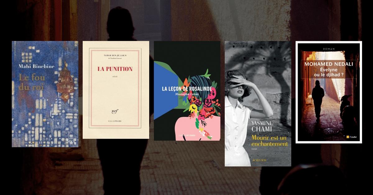Découvrez des auteurs marocains présents au Salon international du livre de Québec