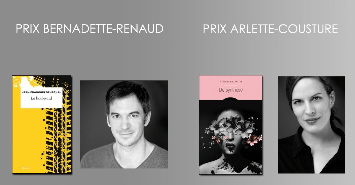 Les Grands prix du livre de la Montérégie consacrent Jean-François Sénéchal et Karoline Georges