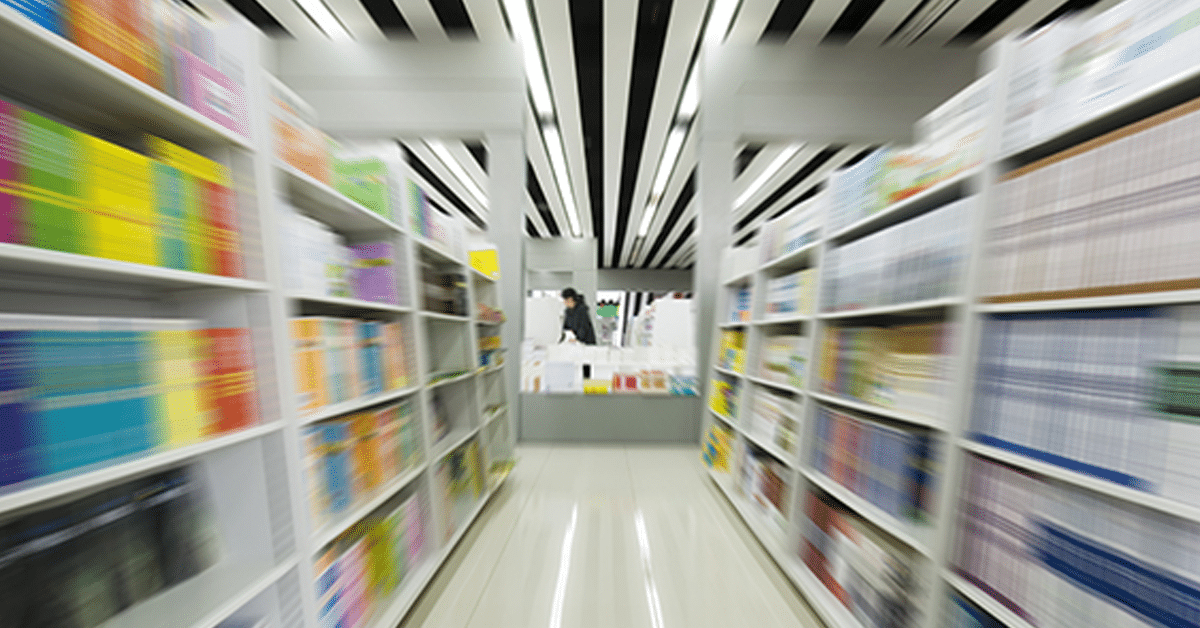 À quoi ressemblera la librairie du futur?