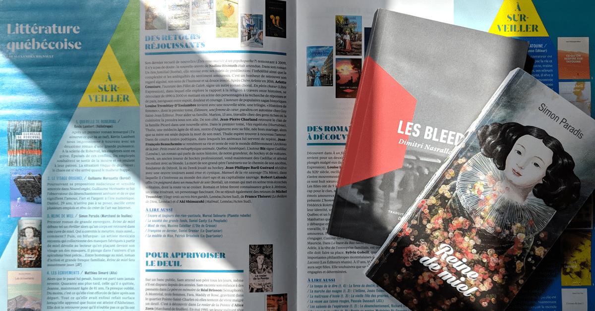 Votre rentrée littéraire 2018 : Littérature québécoise