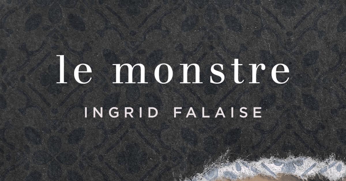 Le monstre adapté en série