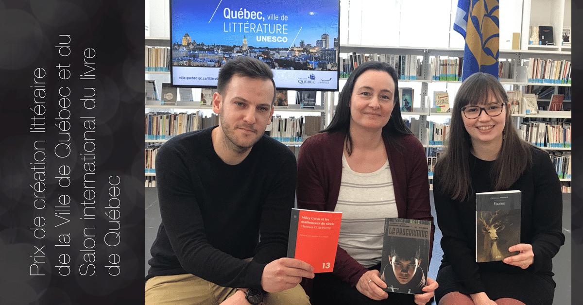 Prix de création littéraire de la Ville de Québec et du Salon international du livre de Québec