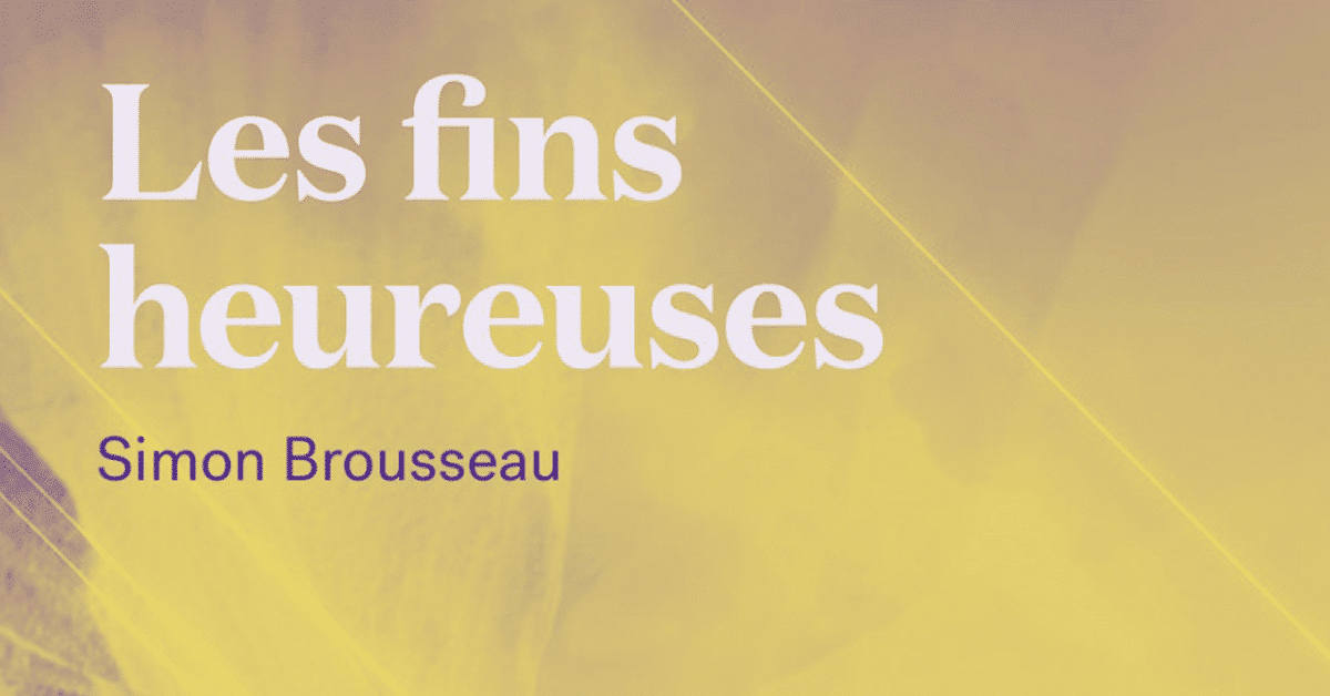Simon Brousseau remporte le prix Adrienne-Choquette 2019