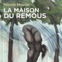 Prix Hervé-Foulon, première édition
