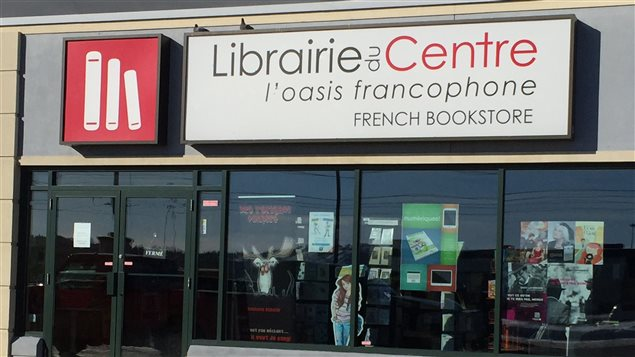 Quatre librairies en moins