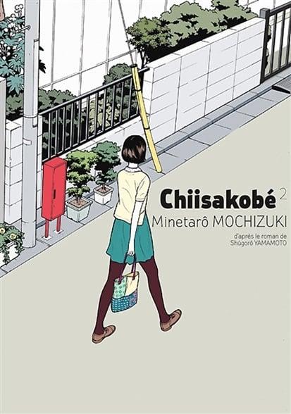 Le prix Asie de la Critique de l'ACBD pour Minetarô Mochizuki