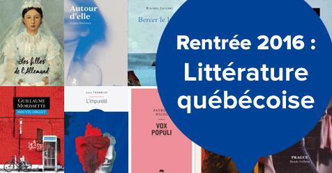 Rentrée 2016 : Littérature québécoise