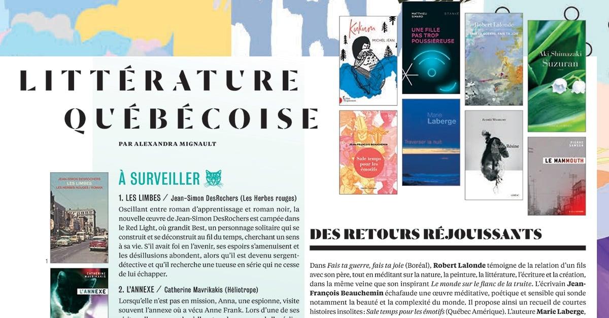 La rentrée littéraire 2019 : Littérature québécoise