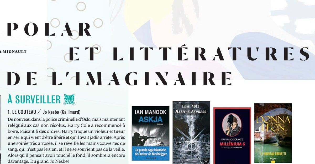 La rentrée littéraire 2019 : Polar et littératures de l'imaginaire