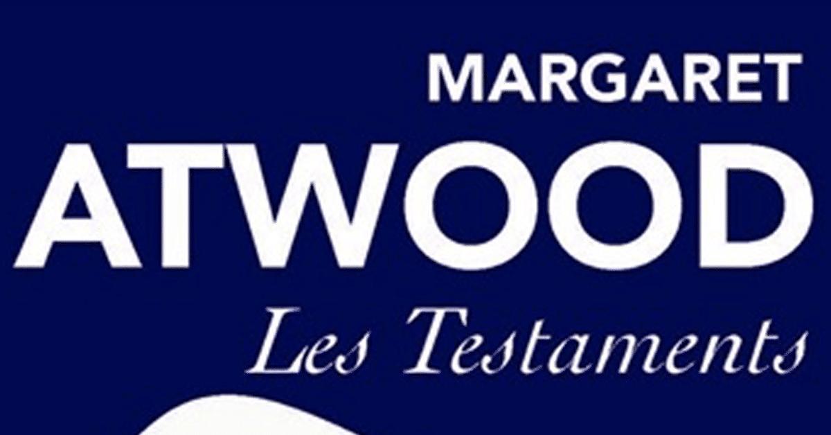 Un nouveau Atwood attendu