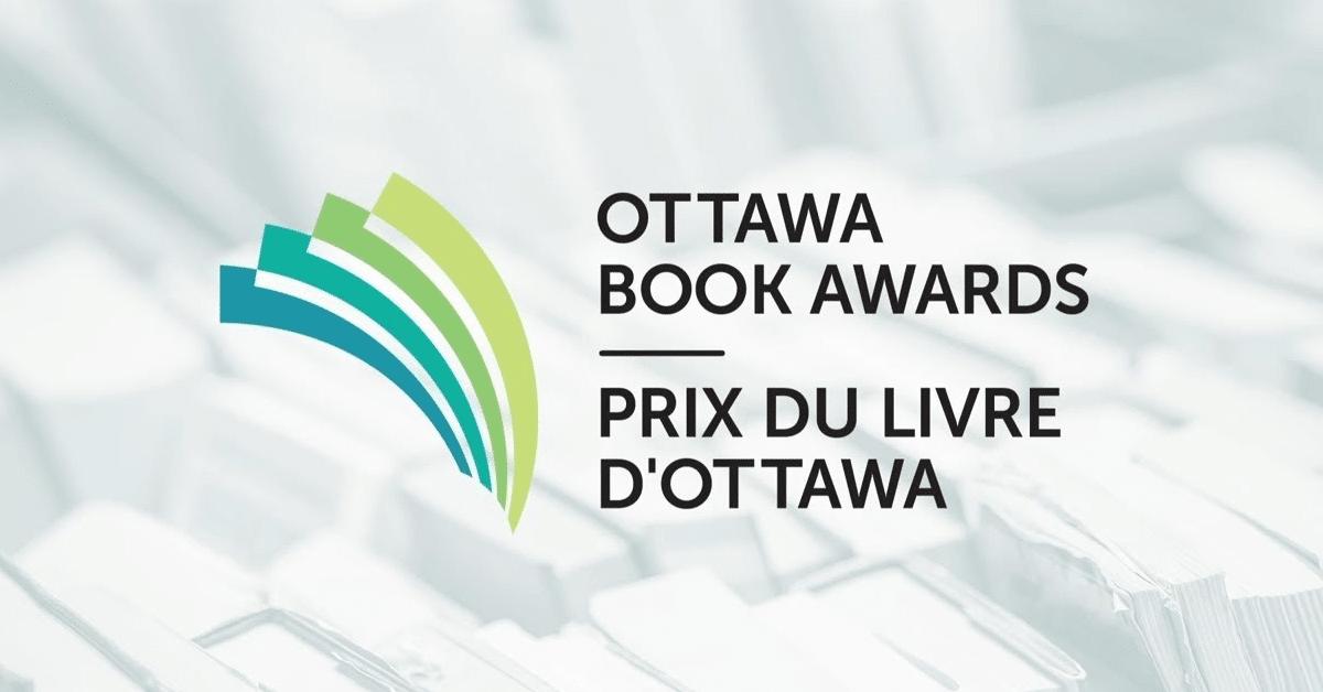Les finalistes du Prix du livre d'Ottawa 2019