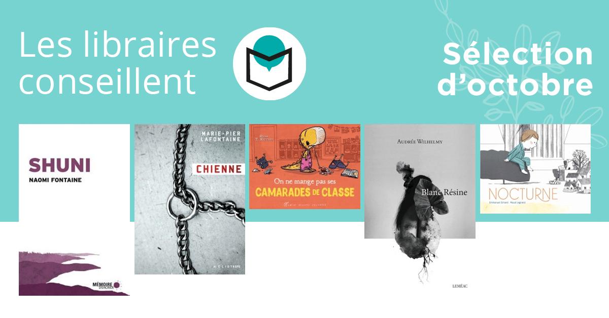 Les libraires conseillent : octobre 2019