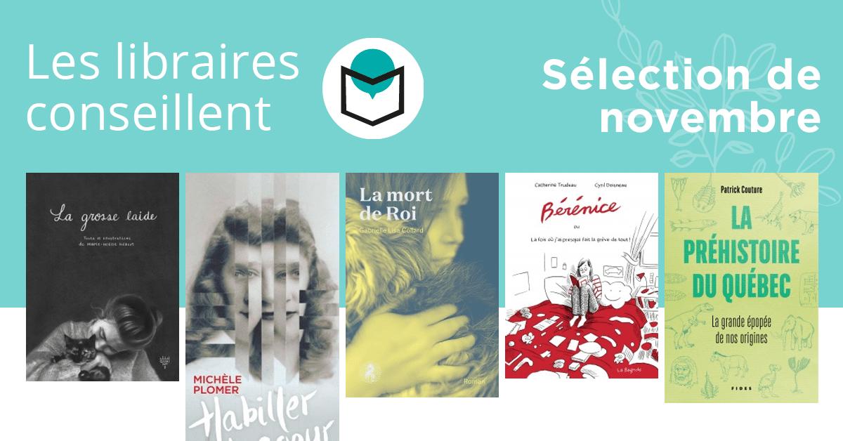 Les libraires conseillent : novembre 2019
