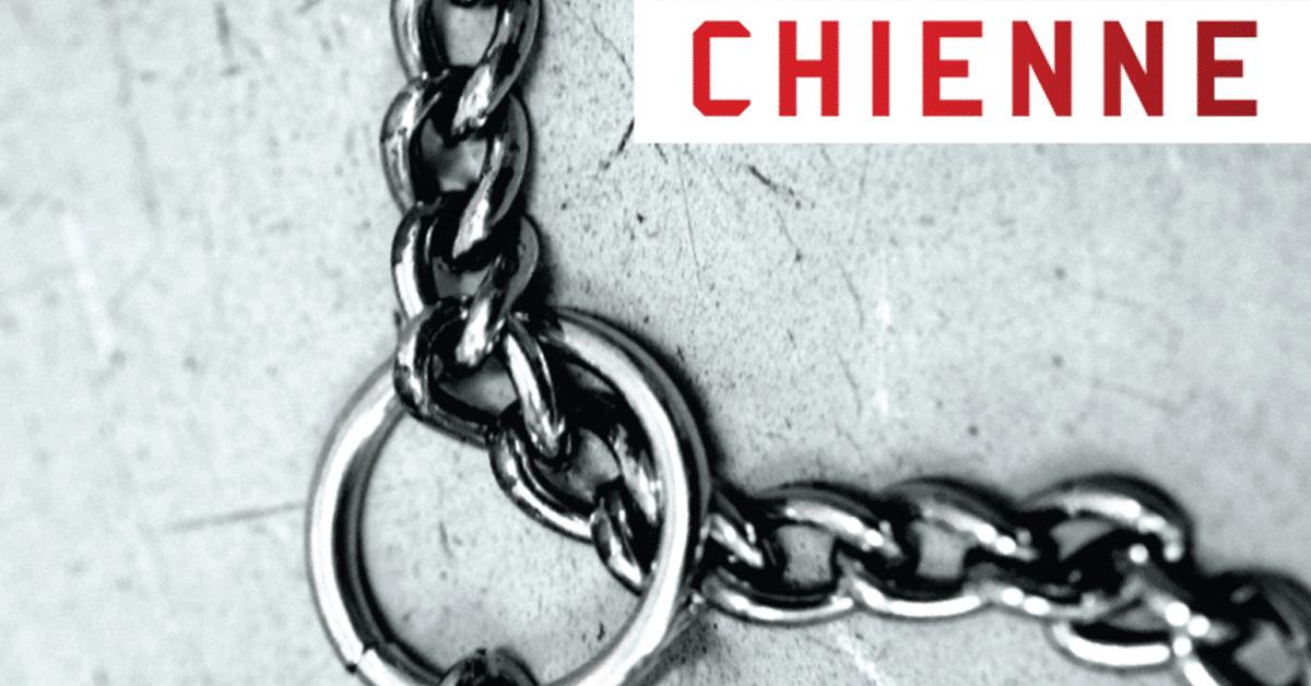 L'autofiction Chienne dans la première sélection du prix Sade 2020