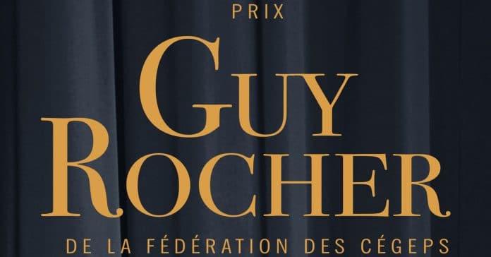 Les cofondateurs du Prix littéraire des collégiens récompensés du prix Guy-Rocher