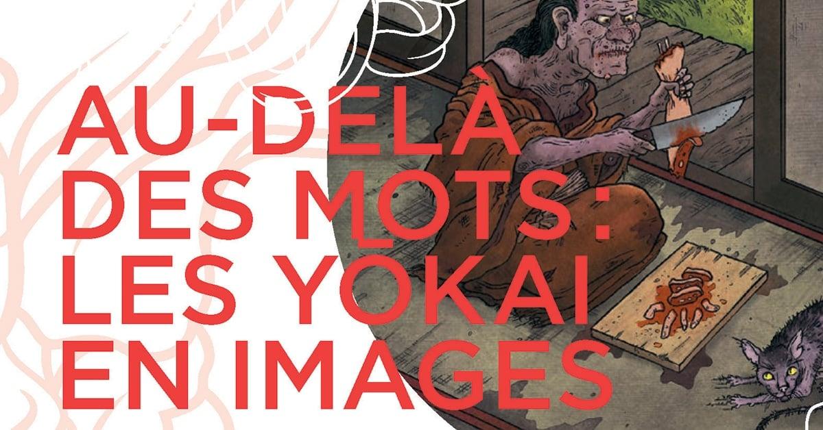 Au-delà des mots : Les yōkai en images