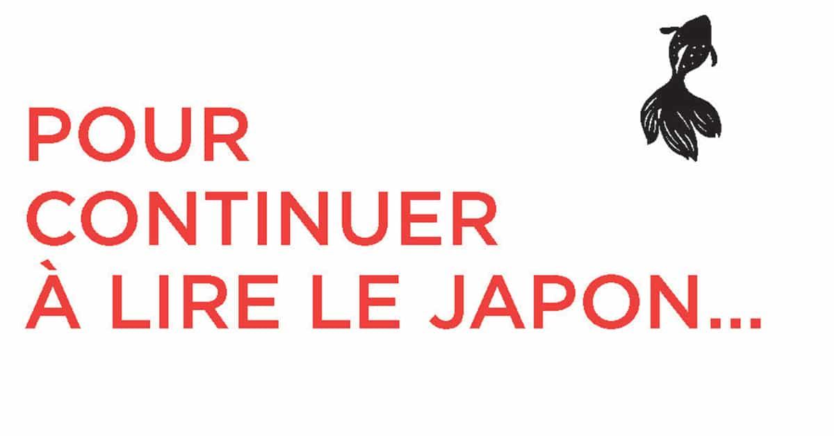 Pour continuer à lire le Japon...