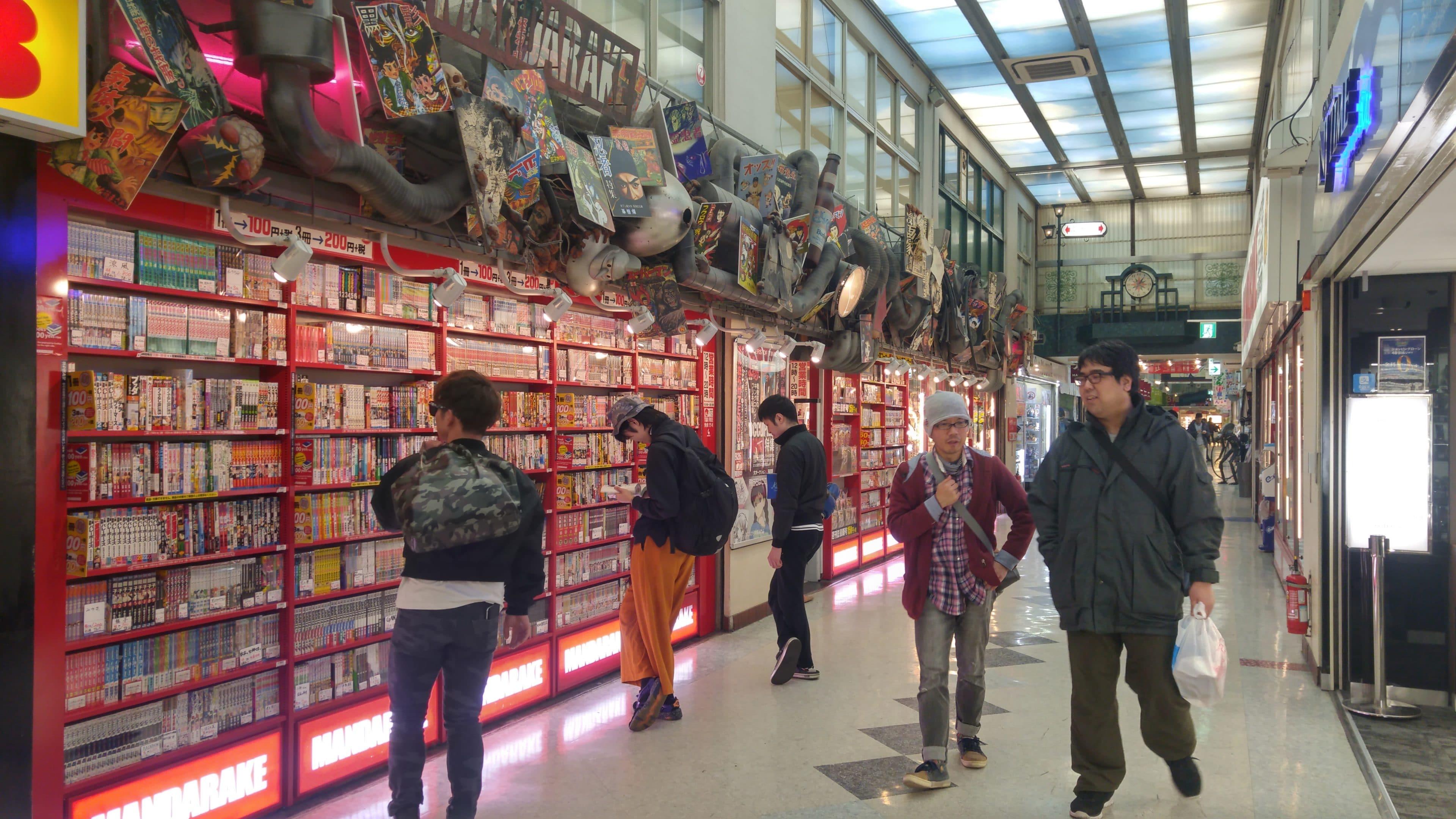 Tour d'horizon : Les librairies au Japon