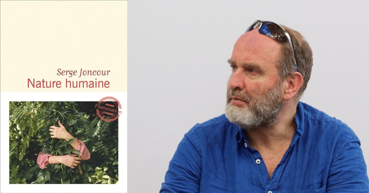 Un roman de Serge Joncour adapté au cinéma
