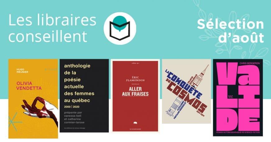 Les libraires conseillent - août 2021